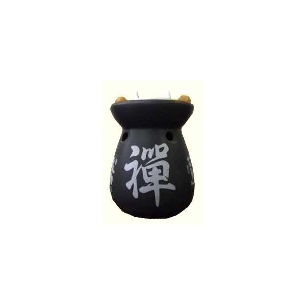 AROMATIKA aroma lampa studna Váza černá Aromatika
