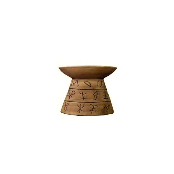 AROMATIKA aroma lampa Kaligrafie Aromatika