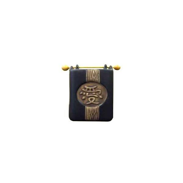 AROMATIKA aroma lampa černá studna Hieroglyf Aromatika