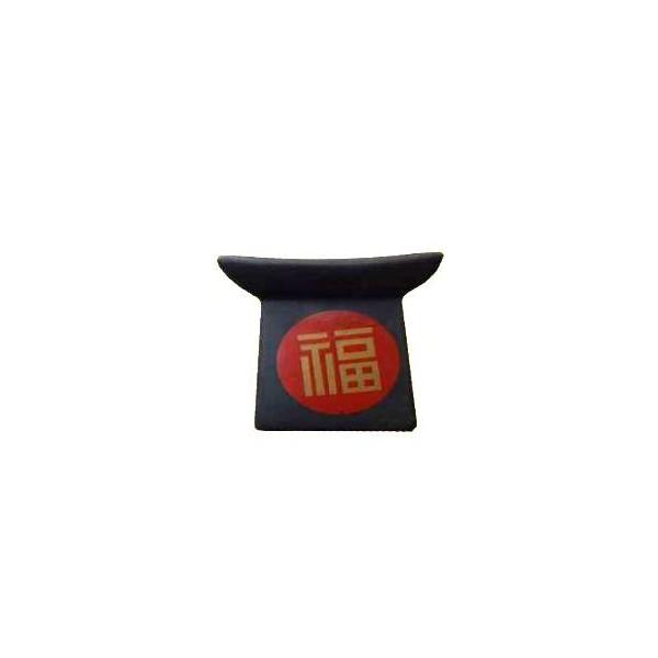 AROMATIKA aroma lampa černá s červenou miskou Pogoda s hieroglyfy Aromatika