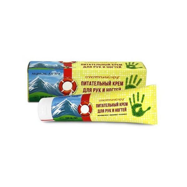 Záchranář krém na ruce s propolisem a mumiem 100ml Záchranář M005