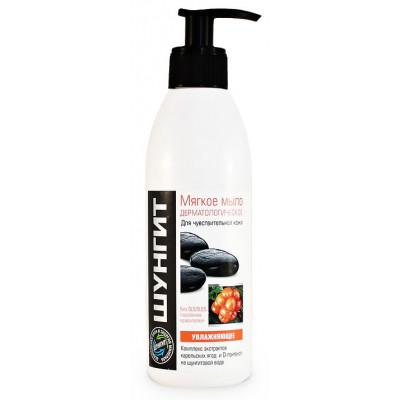 Frattinv Šungit jemné hydratační dermatologické mýdlo na citlivou pokožku 300 ml