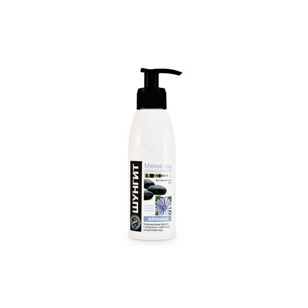 Frattinv Šungit jemný dermatologický čistící gel na citlivou pokožku Neutrální 200 ml Fratti NV K1095