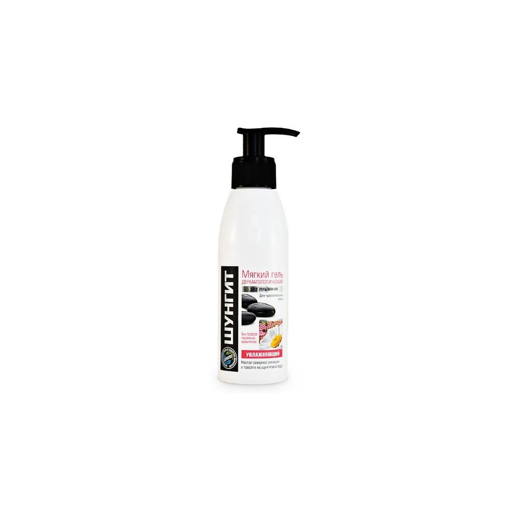 Frattinv Šungit jemný dermatologický čistící gel na citlivou pokožku Hydratační 200 ml