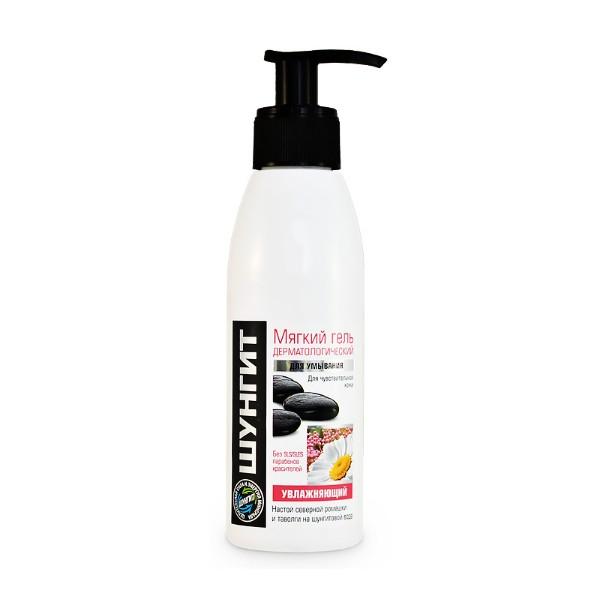 Frattinv Šungit jemný dermatologický čistící gel na citlivou pokožku Hydratační 200 ml Fratti NV K1096