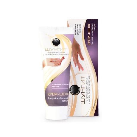Frattinv Hedvábný šungitový krém na suchou pokožku rukou (hedvábné proteiny) 75 ml