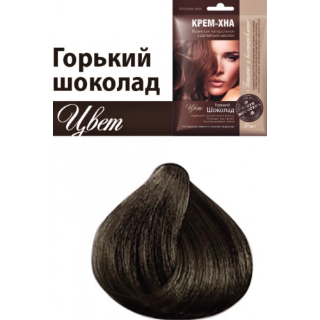 Fitokosmetik Krémová henna Hořká čokoláda 50 ml