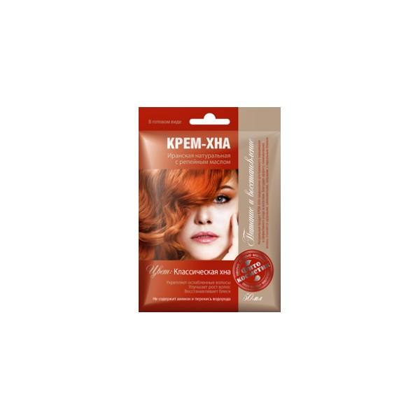 Fotografie Fitokosmetik Krémová henna s lopuchovým olejem Klasická 50 ml Fito kosmetik K1239