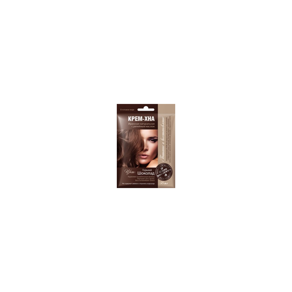 Fitokosmetik Krémová henna s lopuchovým olejem Kaštan tmavý 50 ml