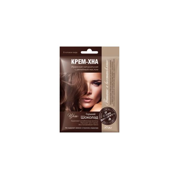Fotografie Fitokosmetik Krémová henna s lopuchovým olejem Kaštan tmavý 50 ml Fito kosmetik K453