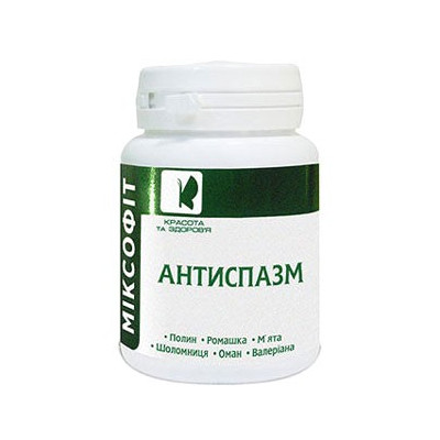 Antispasm MIKSOFIT 45 tablet
