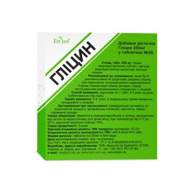Glycin Enjee 40 tablet