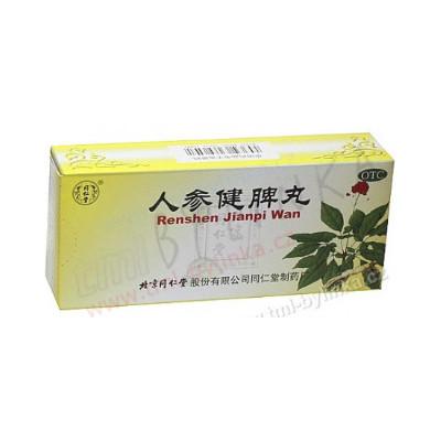 """Pilulky """"Dobré trávení"""" (Renshen Jianpi Wan) 10tbl"""