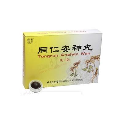 """Pilulky """"Klidný spánek"""" (Tongren Anshen Wan) 10tbl"""