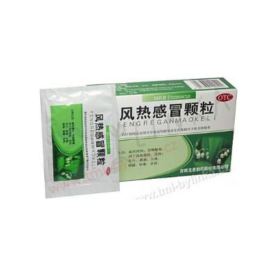 """Instantní nápoj """"Stop nachlazení"""" (Fengre Ganmao Keli) 9x10g"""