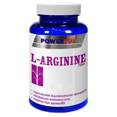 L-arginin POWERFUL 100 kapslí