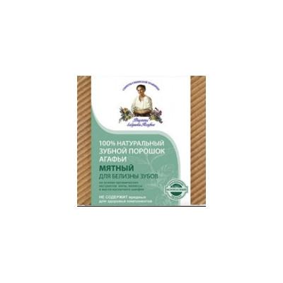 Recepty Agáthy: Přírodní zubní prášek na čištění zubů s...