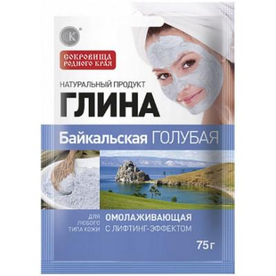 """Bajkalský modrý jíl """"Omlazující"""" 75g"""